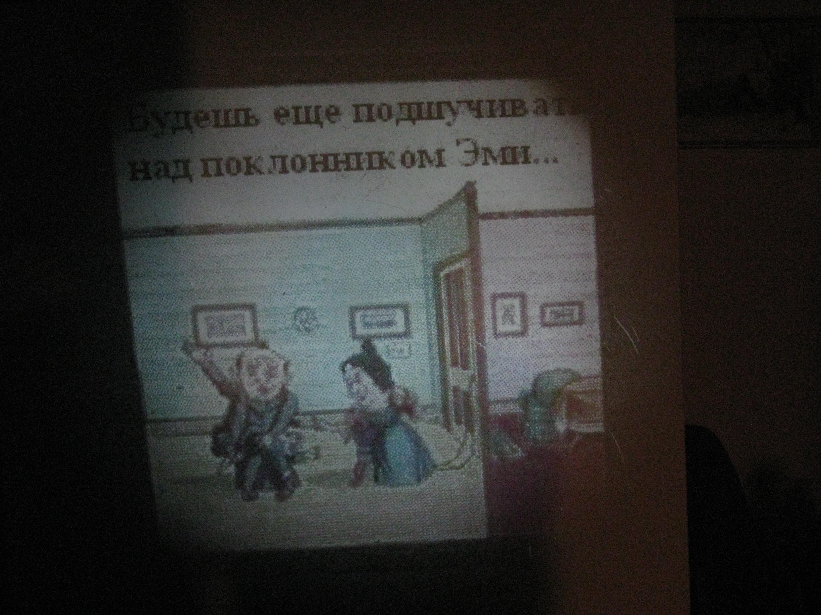 http://tvitaly1.ucoz.ru/ekrpr5.jpg